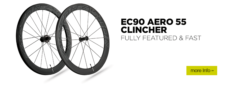 home-banner-easton-ec90-aero-55-clincher-2014